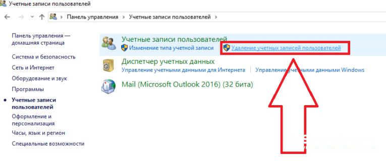 не работает меню пуск в Windows 10