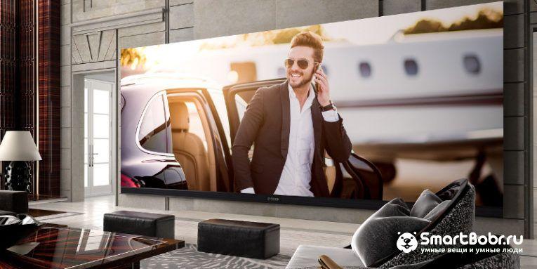 самый большой телевизор в мире C Seed 262