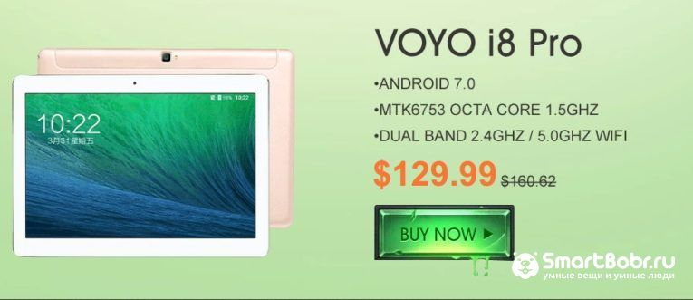 2018 Best Android Tablet PC VOYO Flash Sale from 129 99 GearBest com