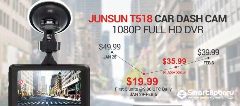 Best Car Dash Cam Junsun T518 Flash Sale from 19 99 GearBest com