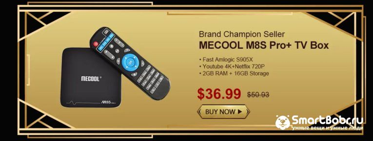 The Top Android Box Mecool Hybrid TV Boxes Flash Sale from 36 99 GearBest com