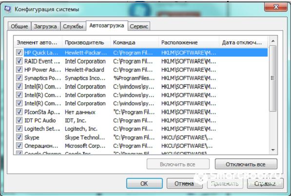 Windows долго загружается