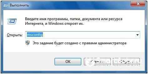 автозагрузка в Windows