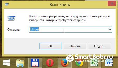 чистка Windows 10