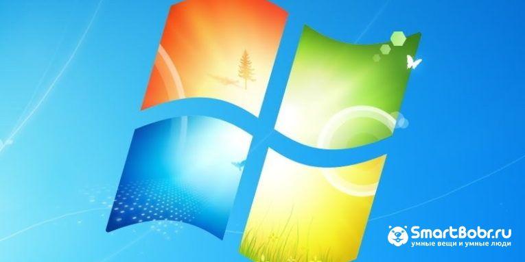 чистка Windows 7