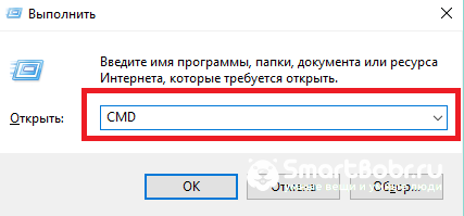 дефрагментация диска на Windows