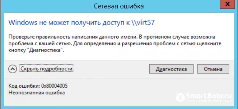 коды ошибок Windows 10