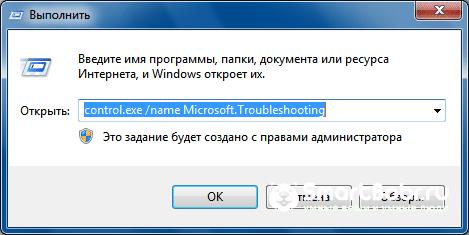 комьютер не видит флешку
