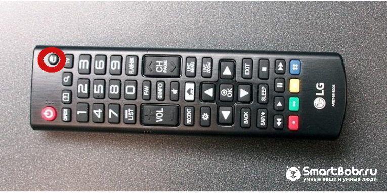 подключить телевизор LG