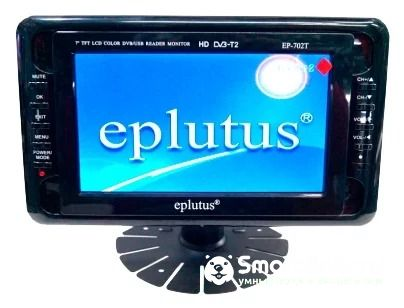 портативный телевизор Eplutus EP-702T