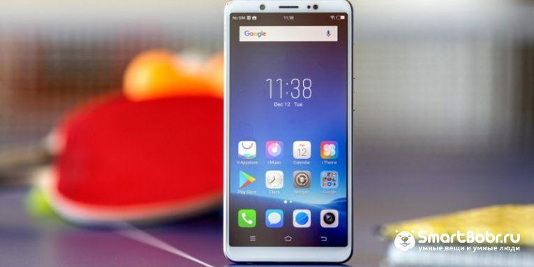 смартфон Vivo V7