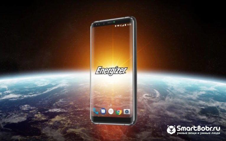 Energizer Power Max P600S смартфоны 2018 года новинки