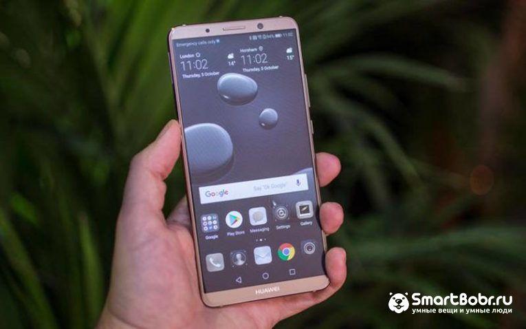 Лучшие смартфоны 2018 года Huawei Mate 10 Pro