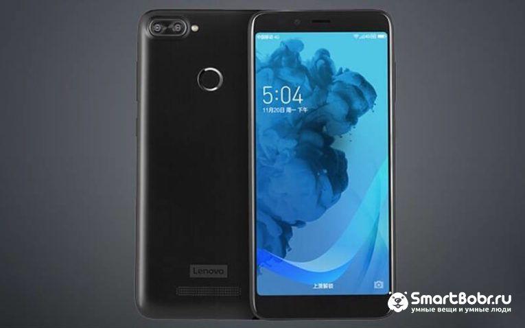 Lenovo K320t смартфоны 2018 года новинки