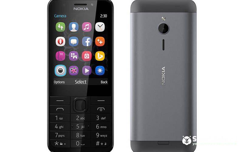 Nokia 230 смартфон с металлическим корпусом