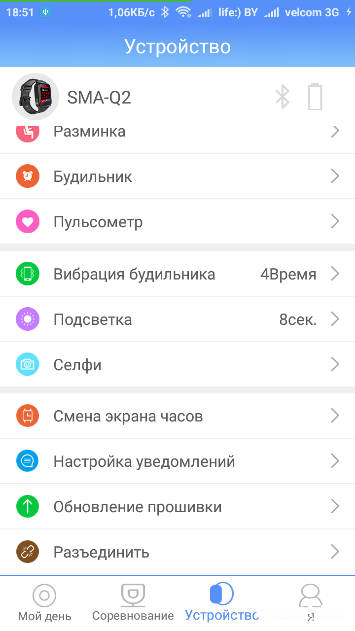 Screenshot_2018-02-08-18-51-37-370_com.szabh.sma_new