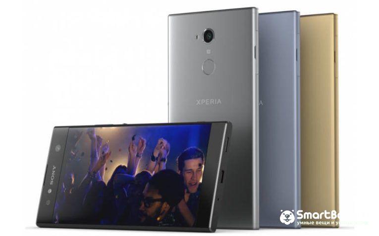 Sony Xperia XA2 смартфоны 2018 года новинки