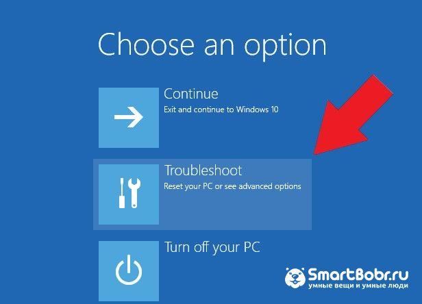 как исправить ошибки DLL Windows