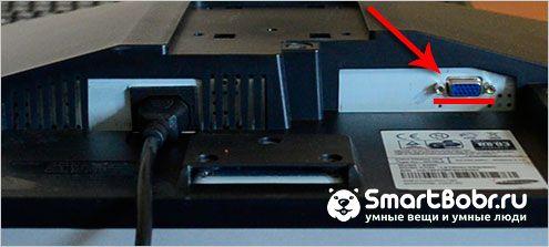 как подключить второй монитор через VGA