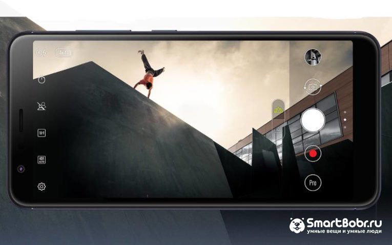 смартфон с мощной батареей ASUS ZenFone Max Plus (M1)