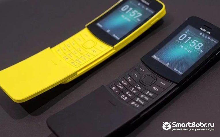 кнопочный мобильный телефон Nokia 8110