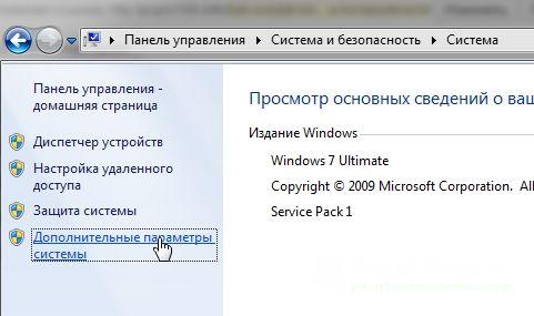 настройка сети в windows