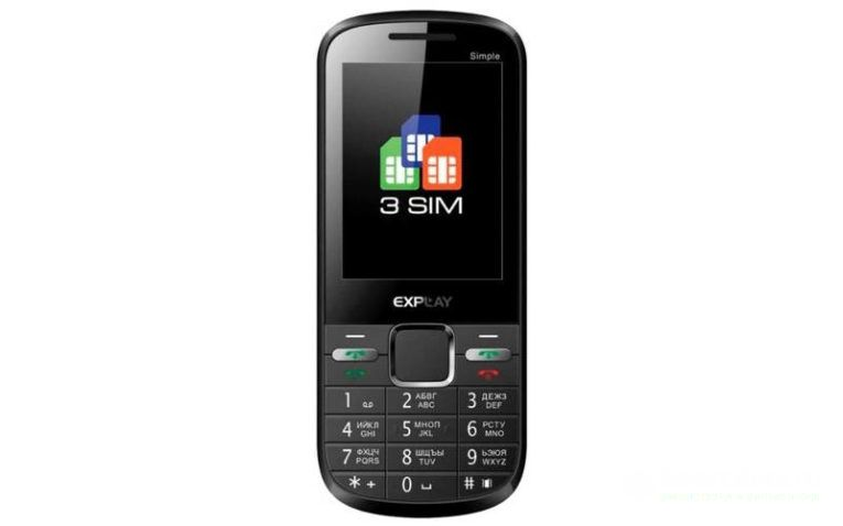 смартфон на 3 сим-карты Explay Simple