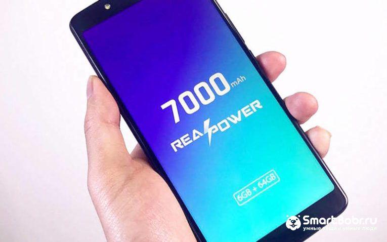 смартфон с мощной батареей Leagoo Power 5