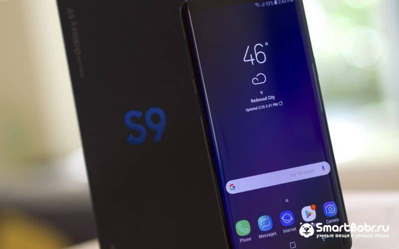 безрамочные смартфоны Samsung Galaxy S9