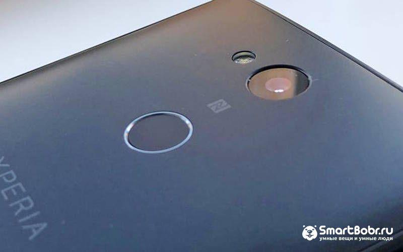 обзор Sony Xperia L2