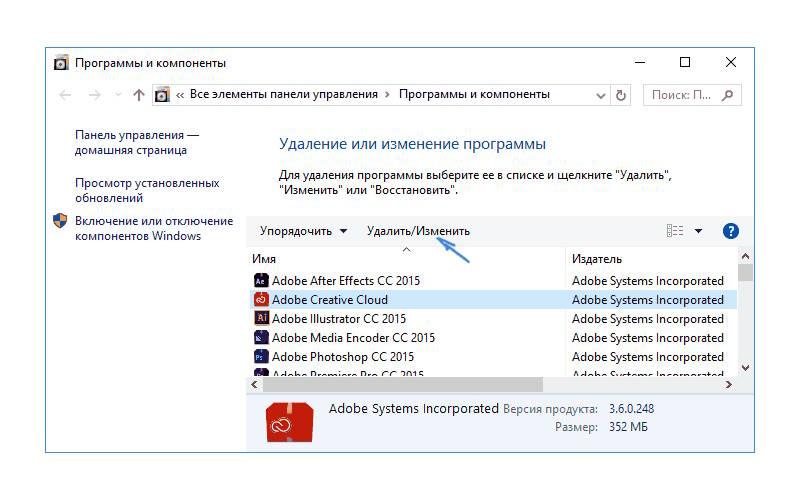 программы установленные на компьютере