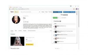 расширения для скачивания музыки Yandex Music Fisher