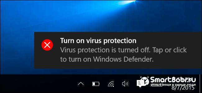 удалить вирусы