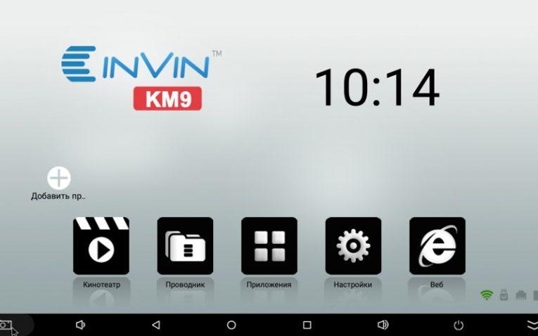 Invin KM9