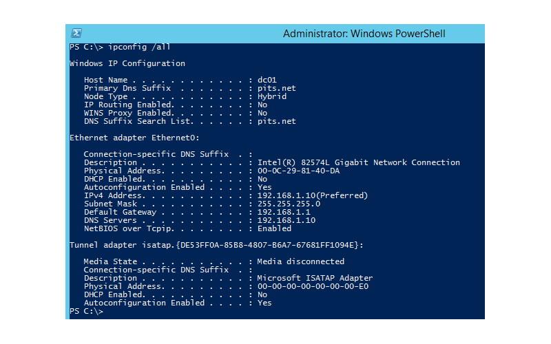 как узнать IP адрес компьютера на Windows
