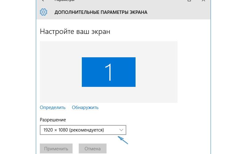 как узнать разрешение экрана