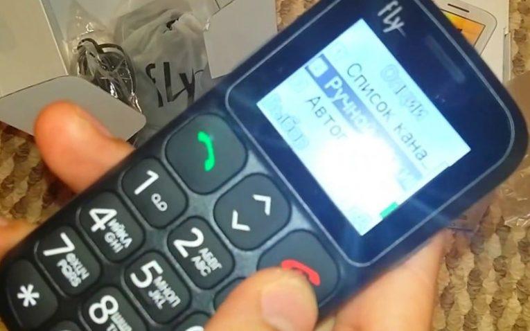 лучшие телефоны для пенсионеров Fly Ezzy 7+