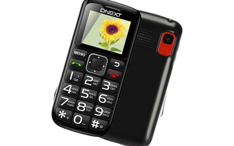 лучшие телефоны для пенсионеров ONEXT Care-Phone 5
