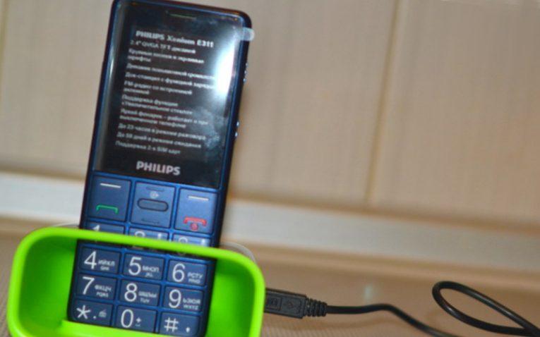 лучшие телефоны для пенсионеров Philips Xenium E311