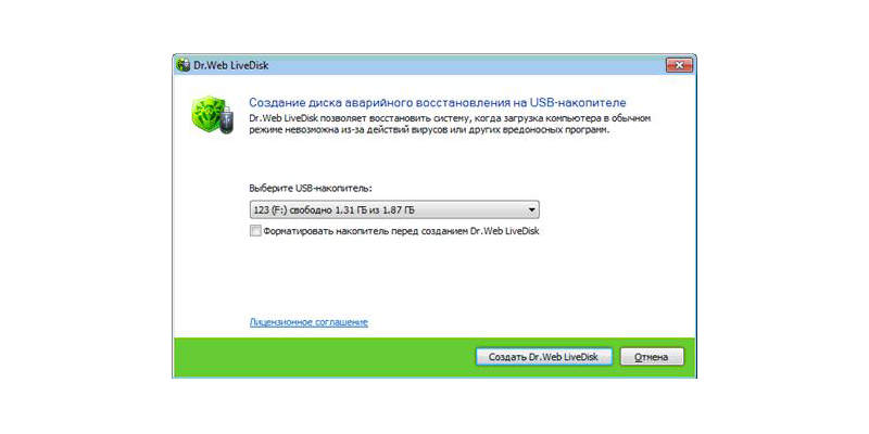 проверка системных файлов Windows