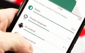 как отключить фоновые приложения Android