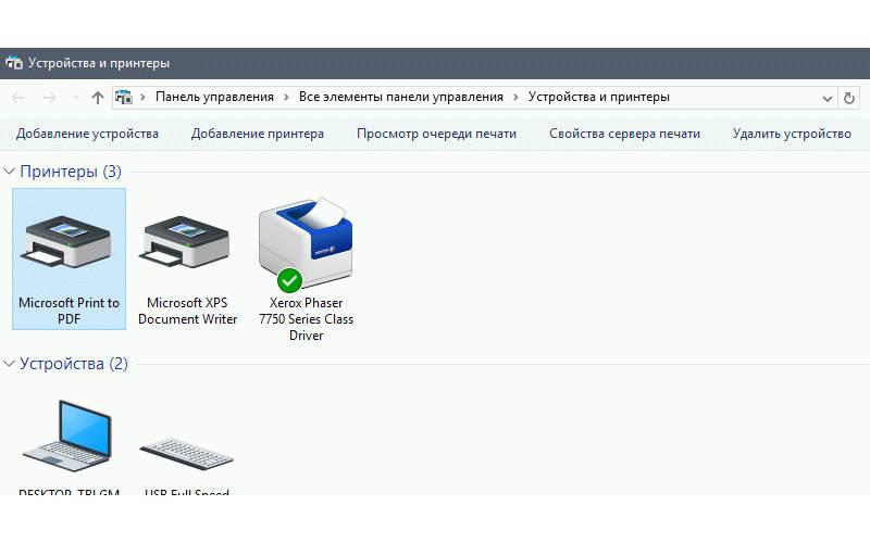 как установить принтер на Windows