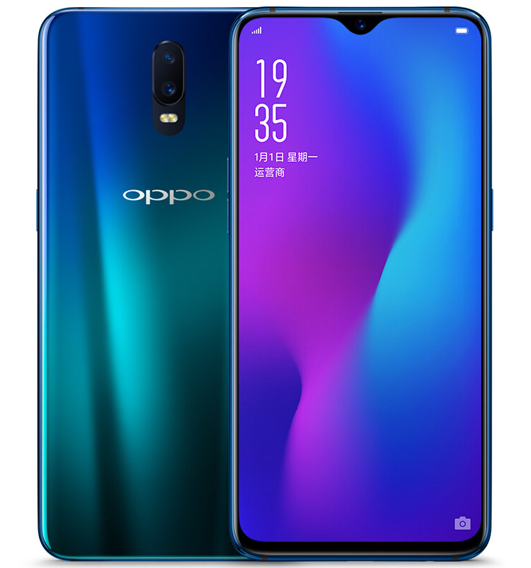 OPPO-R17-4