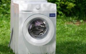стиральные машины для дачи