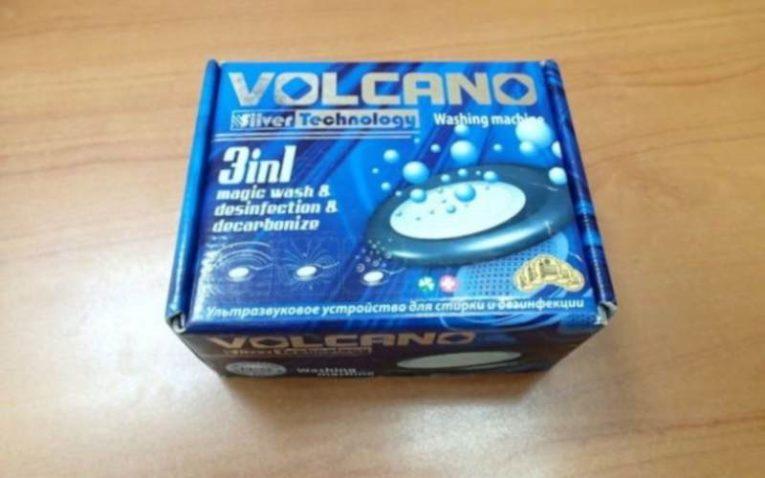 ультразвуковые стиральные машины VOLCANO