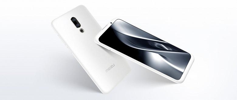Meizu-16X-6_large