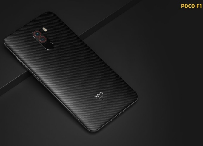 Poco-F1-Armoured-Edition