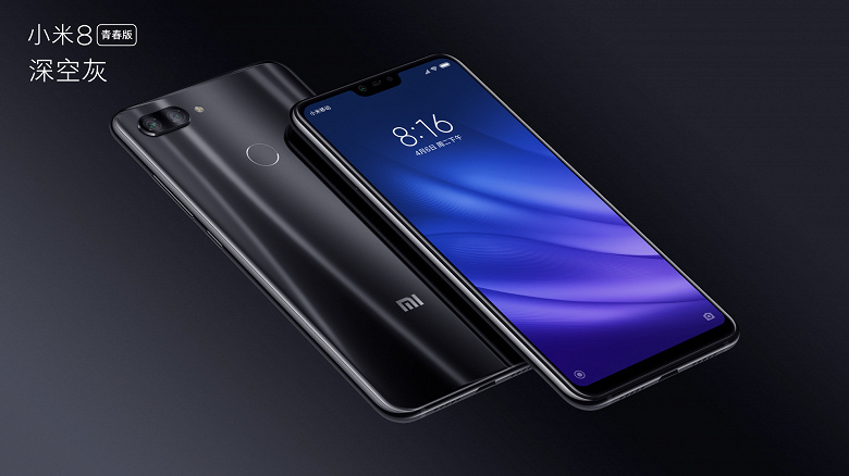 Xiaomi-Mi-8-Lite-Dark-Gray_large