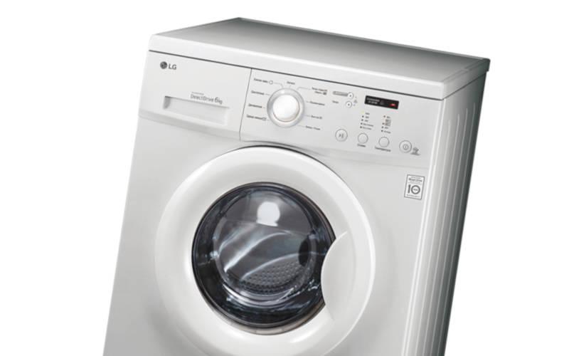 недорогие стиральные машины автоматы LG FH-0C3ND