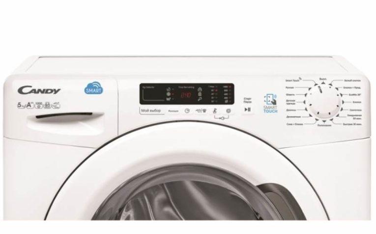узкая стиральная машина Candy CS34 1052D12